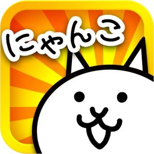 battle cats mobile free game